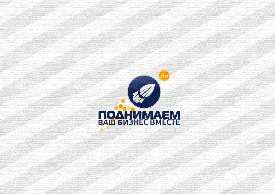 Разработать логотип + визитку + логотип для печати ООО +++ фото f_04955476c26be617.png