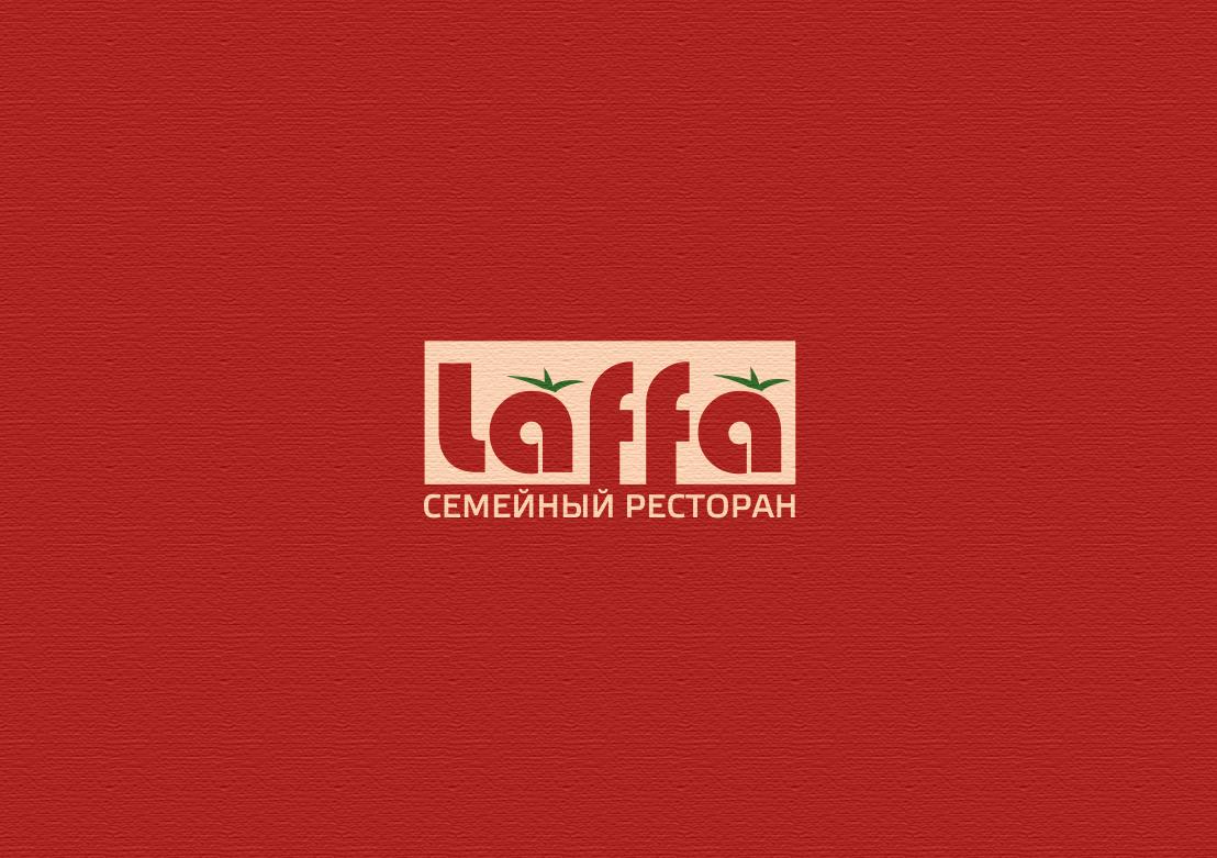 Нужно нарисовать логотип для семейного итальянского ресторан фото f_275554b0483717da.png