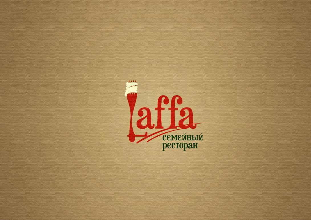 Нужно нарисовать логотип для семейного итальянского ресторан фото f_654554a694d5ce6f.png