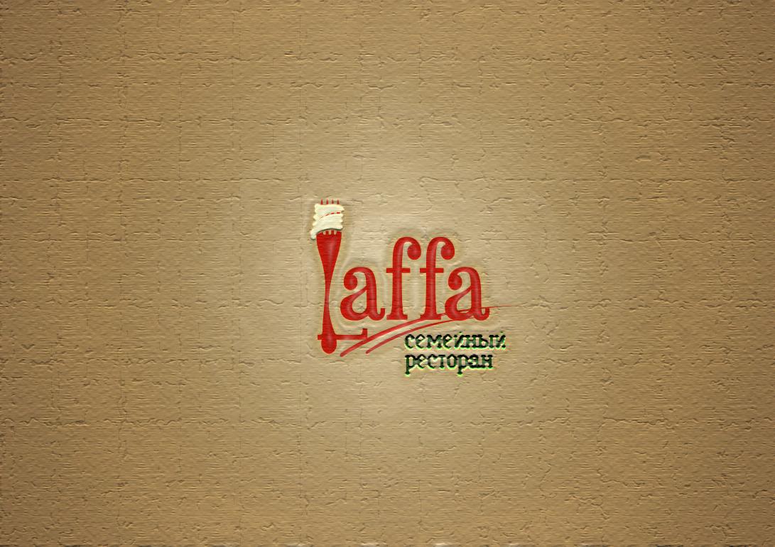 Нужно нарисовать логотип для семейного итальянского ресторан фото f_721554a6cbfaaed2.png