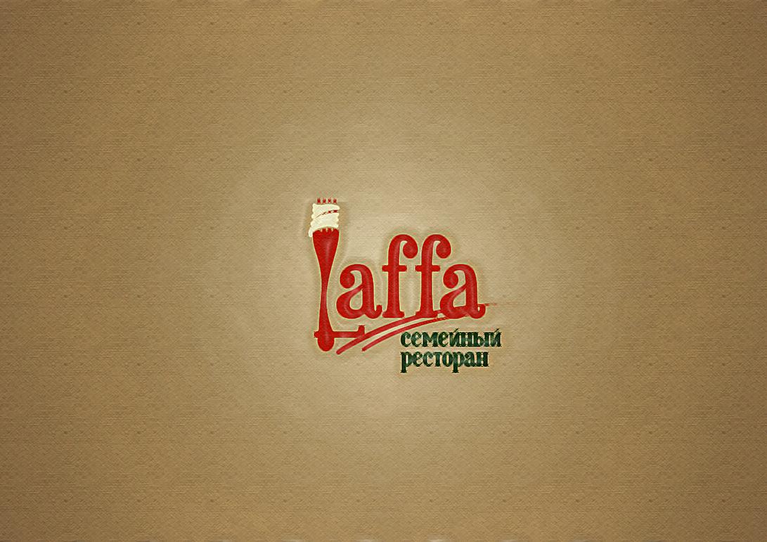 Нужно нарисовать логотип для семейного итальянского ресторан фото f_892554a6cc1bc231.png