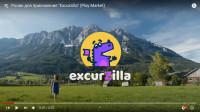 """Ролик для приложения """"Excurzilla"""" (Play Market)"""