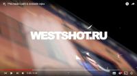 Реклама сайта онлайн иры