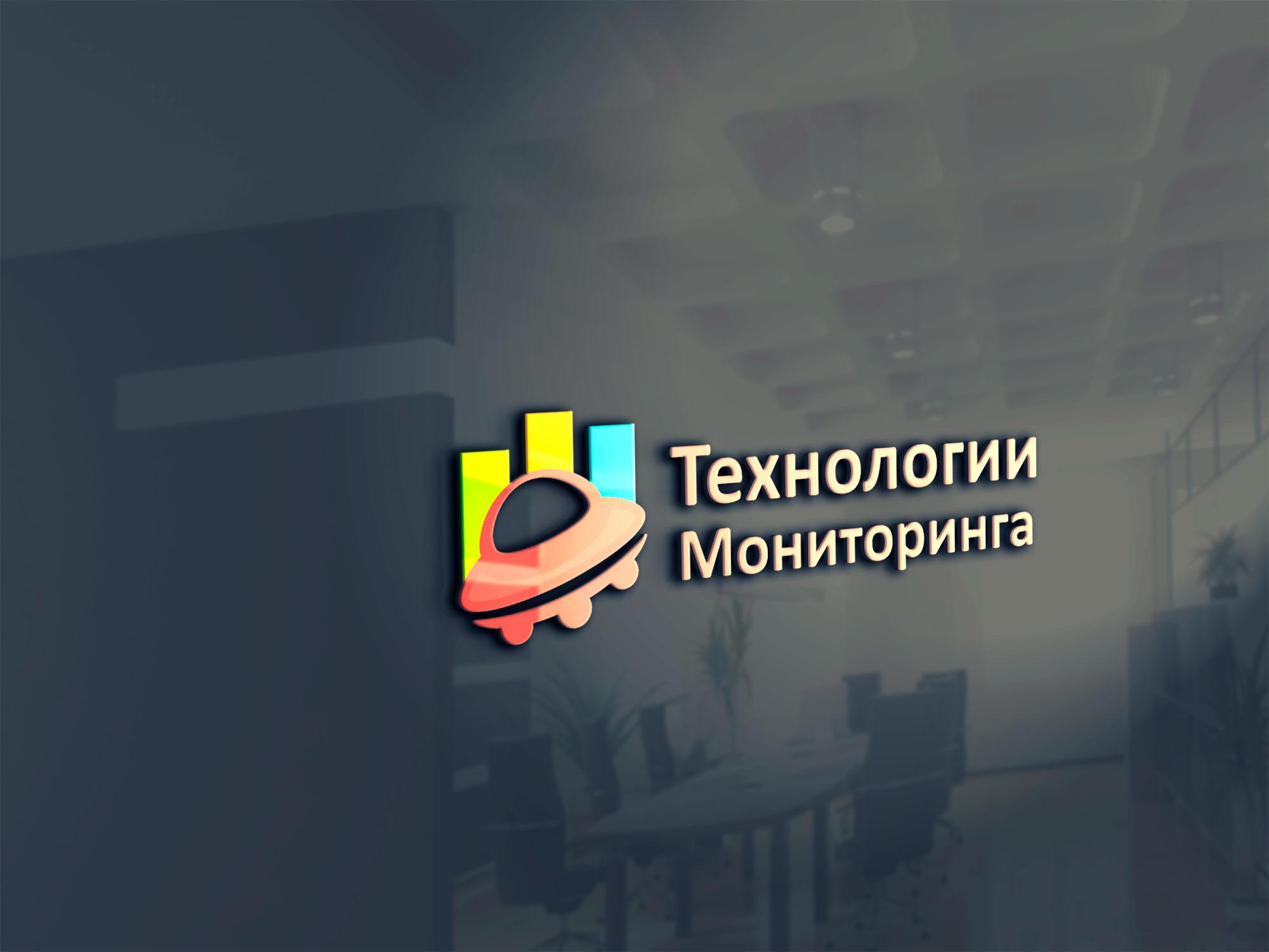 Разработка логотипа фото f_1355977fce15c231.jpg