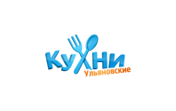 Кухни Ульяновские