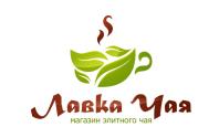 Лавка чая