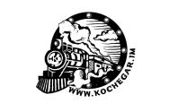 Кочегар