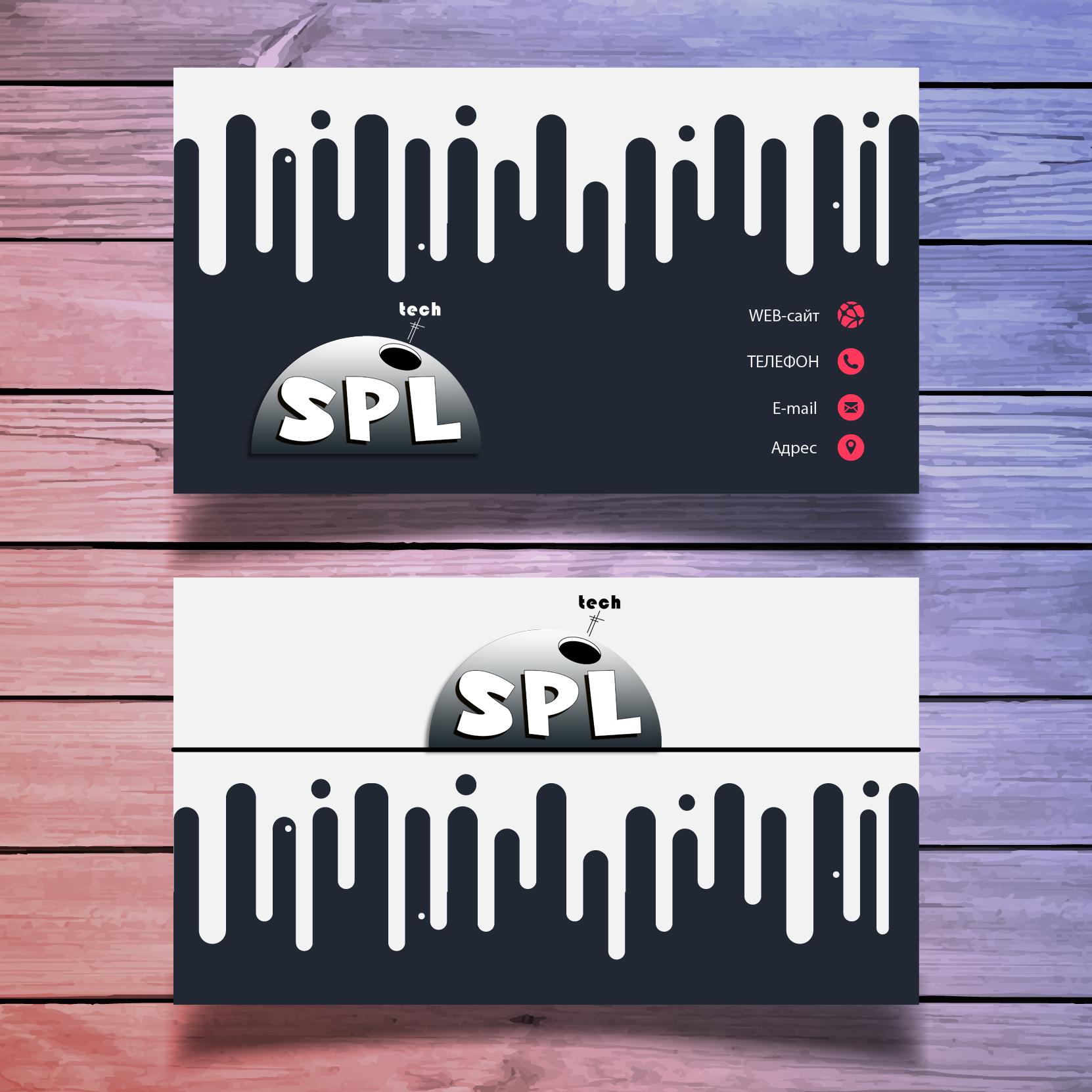 Разработка логотипа и фирменного стиля фото f_35459b0efc140c50.jpg