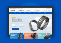 Интернет Магазин «E-market»