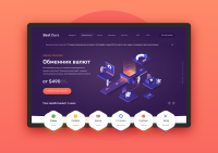Сайт сервиса для создания обменника электронных «Best Curs»