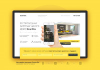 Landing Page «SMARTERA»