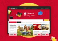Сайт-агрегатор скидочных купонов «Kuponach»