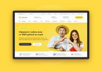 Сайт для визового центра «Visa Travel»