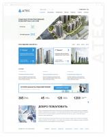 Сайт строительной компании «ATEC»