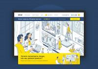 Дизайн сайта по ремонту квартир «Strol»