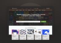 Сайт для маркетплейса «GeekPark»
