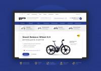 Интернет-магазин «Gyro»