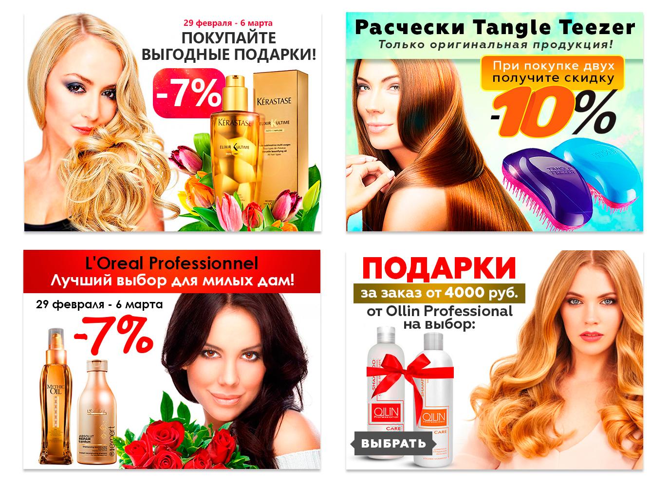 для сайта beautymania.ru_4