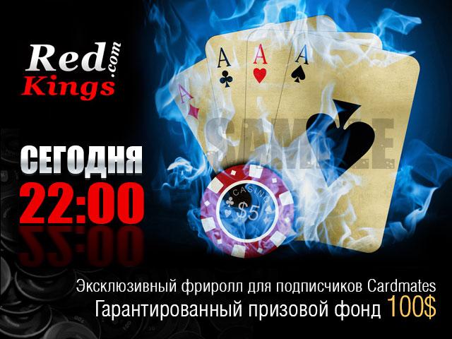 покер_анонс