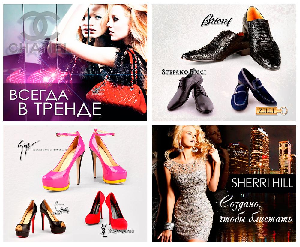 обувь, одежда