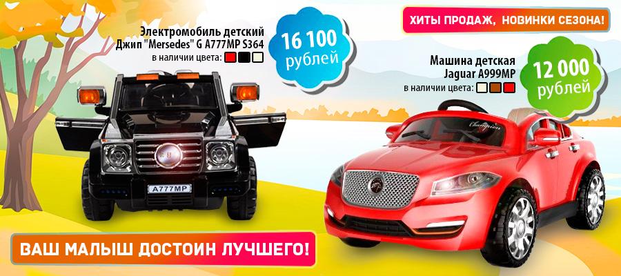 для dixmart.ru