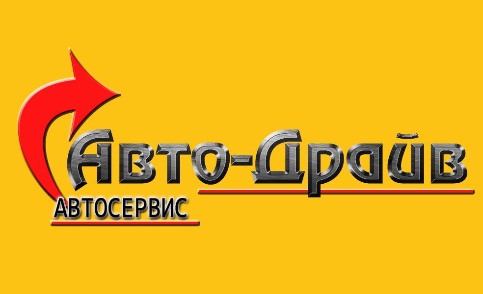 Разработать логотип автосервиса фото f_093513d7ca011547.jpg