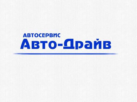 Разработать логотип автосервиса фото f_28951432b72ef47d.jpg