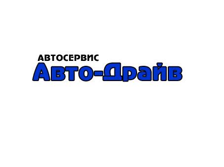 Разработать логотип автосервиса фото f_33551432b787f878.jpg