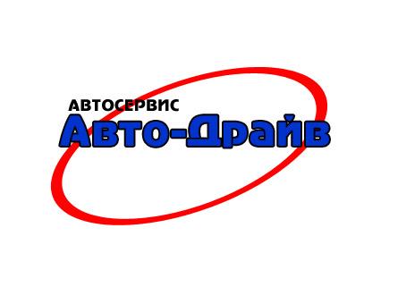 Разработать логотип автосервиса фото f_37551432b6a129c3.jpg