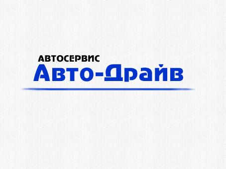 Разработать логотип автосервиса фото f_64151432b8a6b284.jpg