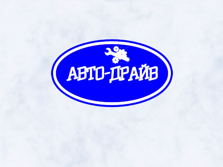 Разработать логотип автосервиса фото f_64451406f519dbc4.jpg