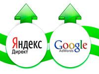 Выгружу все объявления ваших конкурентов в Яндексе и Гугле из сервиса-шпиона
