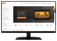 i365 - интернет-магазин теплового оборудования для дома