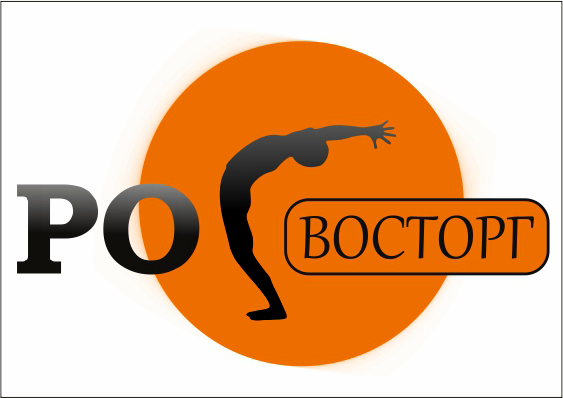 Логотип для компании Росвосторг. Интересные перспективы. фото f_4f869b29cb7d4.jpg