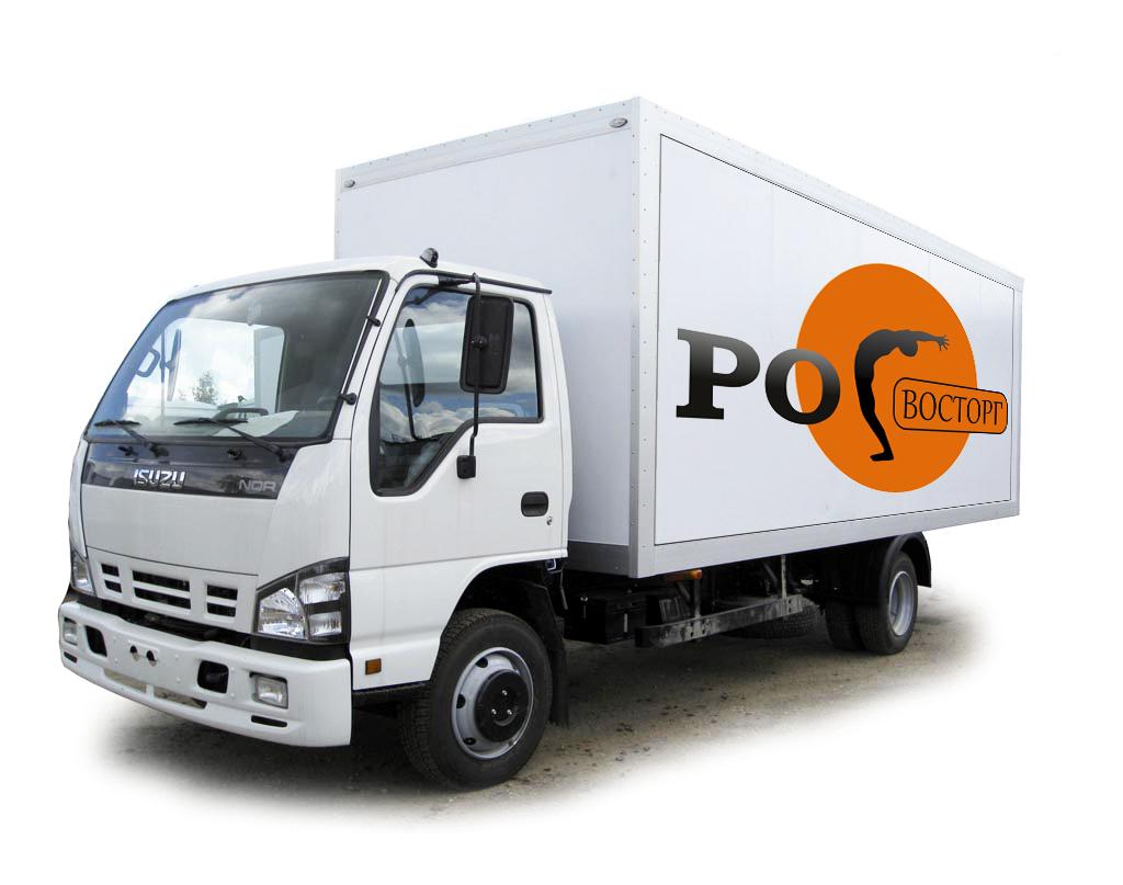 Логотип для компании Росвосторг. Интересные перспективы. фото f_4f869b373a67b.jpg
