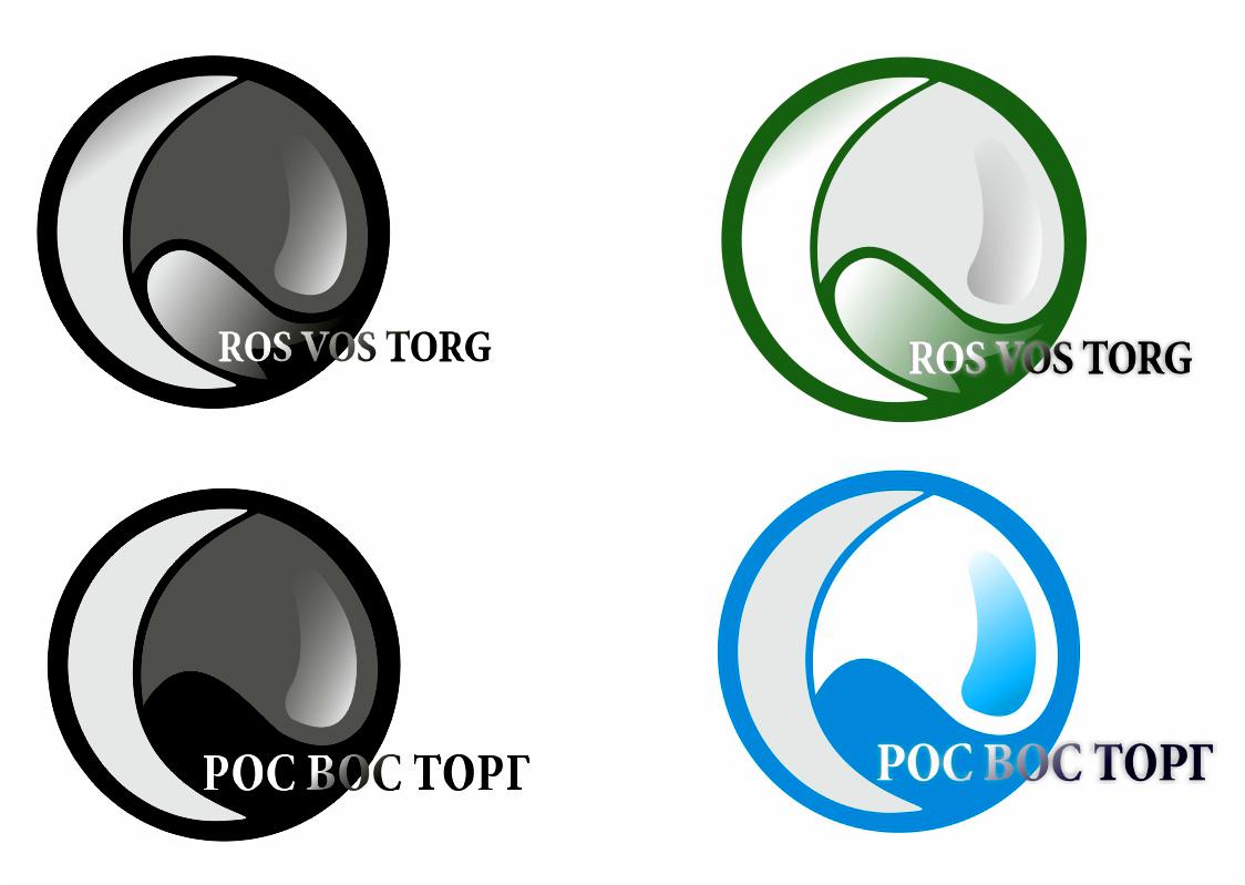 Логотип для компании Росвосторг. Интересные перспективы. фото f_4f8bec1a0f3d8.jpg