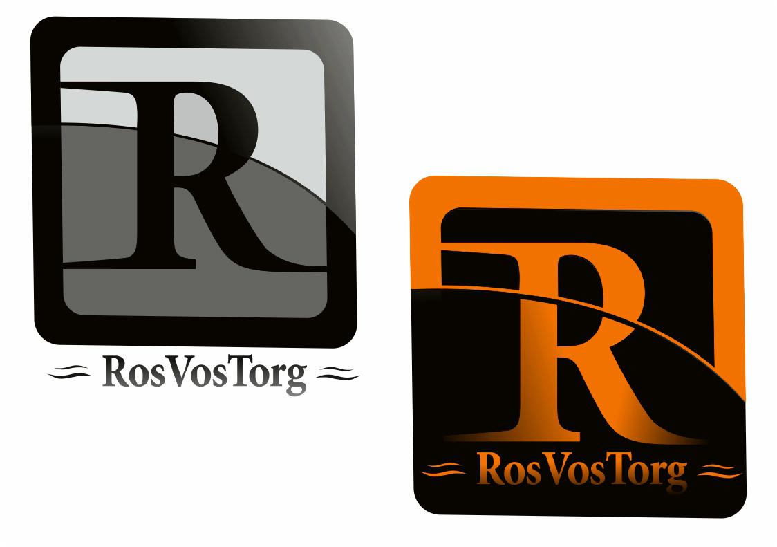 Логотип для компании Росвосторг. Интересные перспективы. фото f_4f8c76fc9bf39.jpg