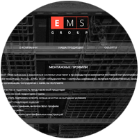 Landing Page Ems-Group