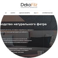"""Интернет-магазин """"DecoFilz"""""""