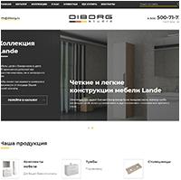 Официальный сайт производителя мебели для Ванной комнаты Diborg