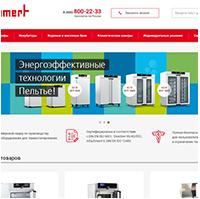 Memmert-Russia