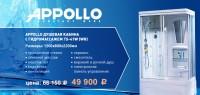 Баннер Апполло-онлайн