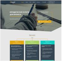 Блог 4legal