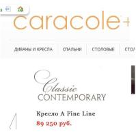 CARACOLE+