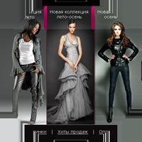 Интернет магазин одежды из Италии