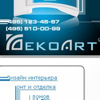 ДекоАрт
