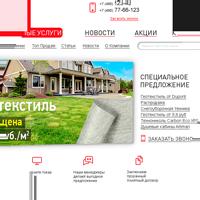 Интернет магазин WikiStroymart.ru