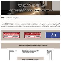 oborud.com