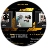 Интернет магазин видеокамер. Дизайн