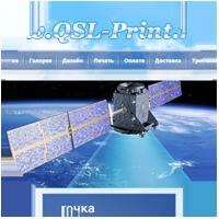 QSL-Print